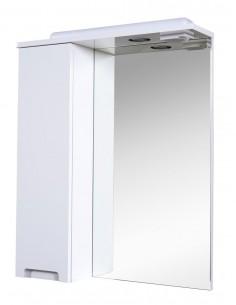 Toaletna omarica s svetilko Quadro